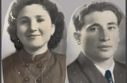 Tana Vincenzo & Elizabetta circa 1944_cover