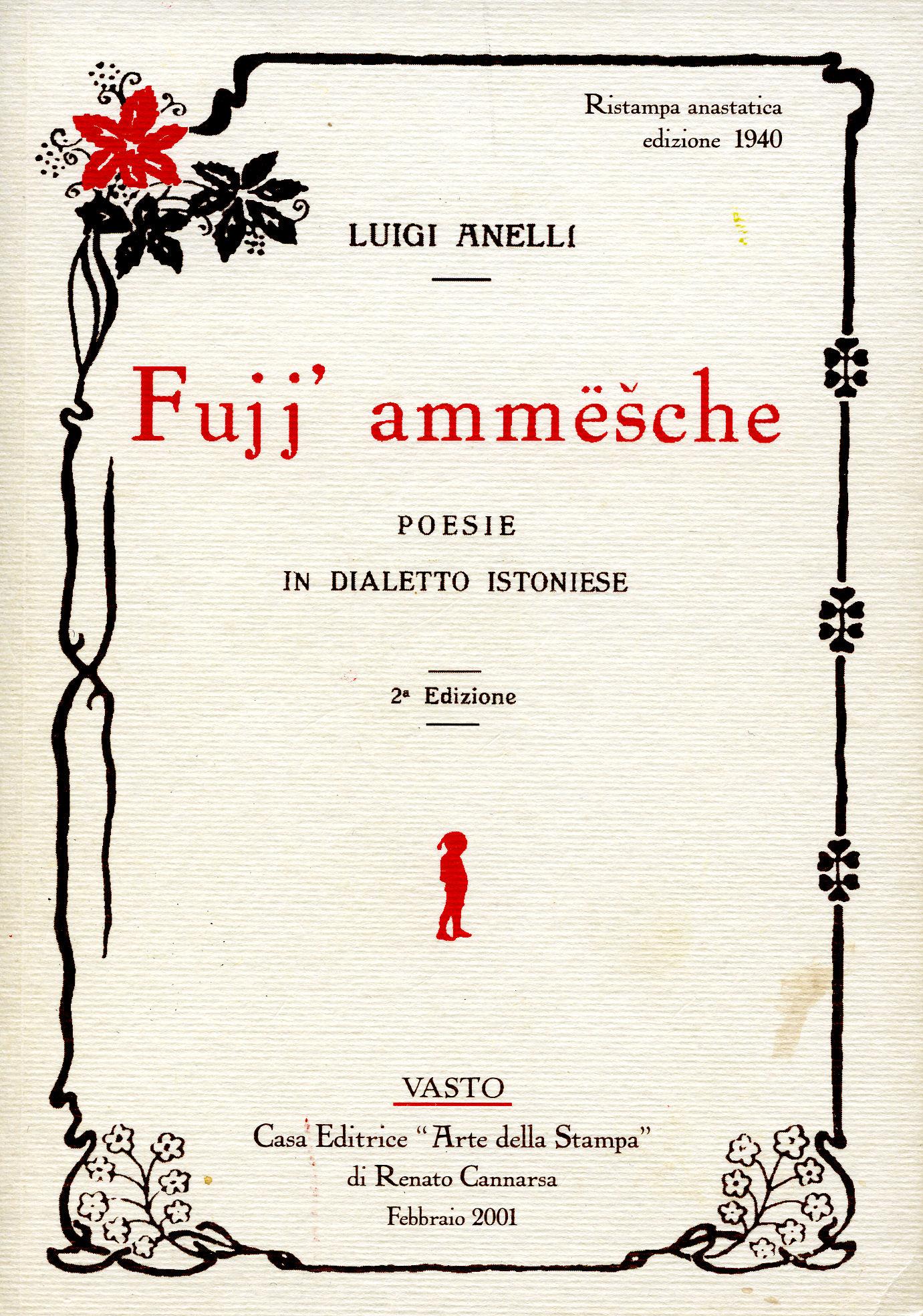 Fujj_ammesche_anelli_cover